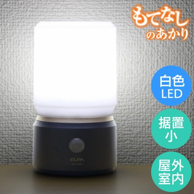 ELPA 人感センサーライト 屋外・屋内可 乾電池式 ...