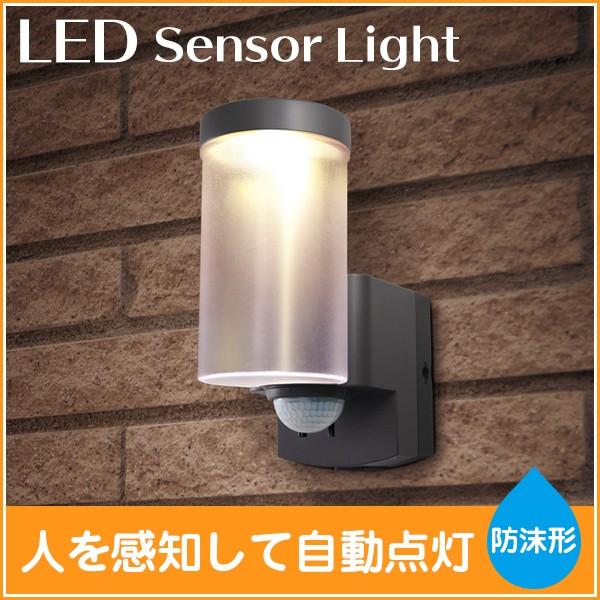 LED センサー式 玄関灯 ESL-EX301BT/ELPA 朝日電...
