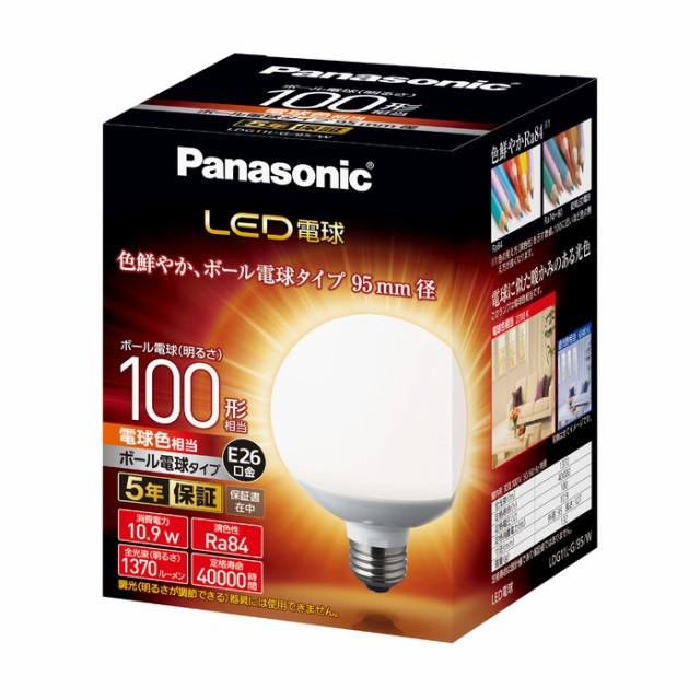パナソニック LED電球 10.9W E26 電球色相当 LDG1...