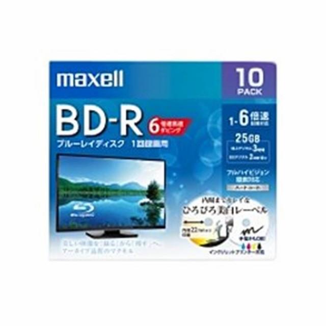 maxell 録画用 BD-R 標準130分 6倍速 10枚入 BRV2...