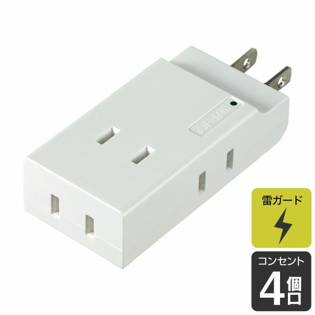 【メール便送料無料】ELPA 4個口 耐雷サージ コン...