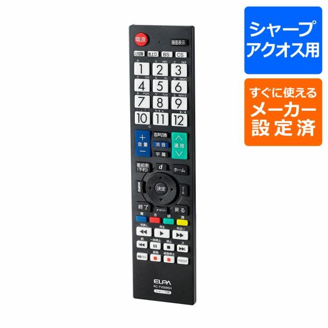 ELPA テレビ リモコン シャープ アクオス用 メー...