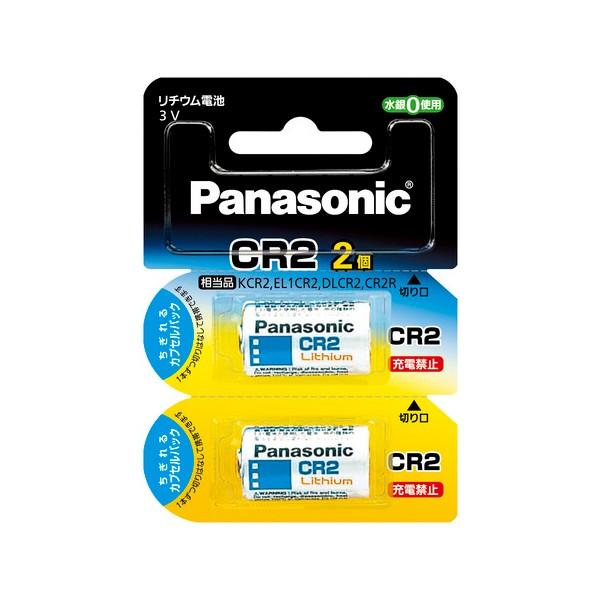 【メール便送料無料】パナソニック 2個入 CR2/デ...