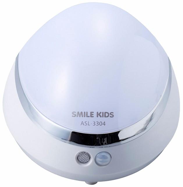 スマイルキッズ LED センサーライト ASL-3304