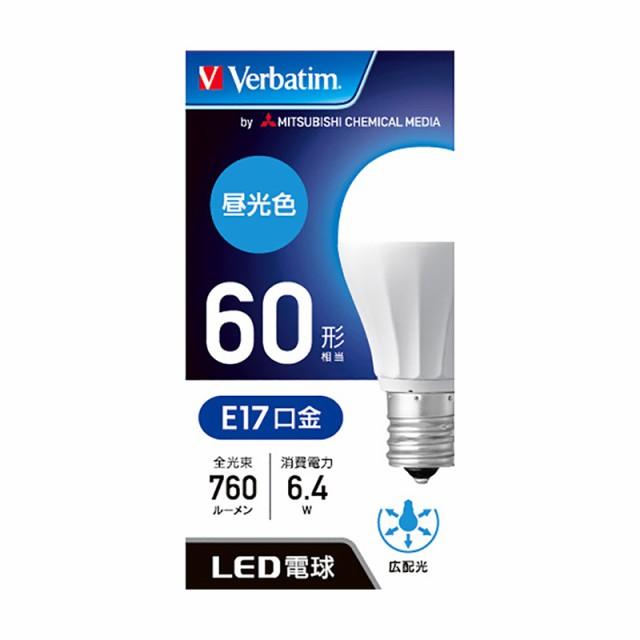 Verbatim LED電球 E17 60W相当 クリプトン電球形 ...