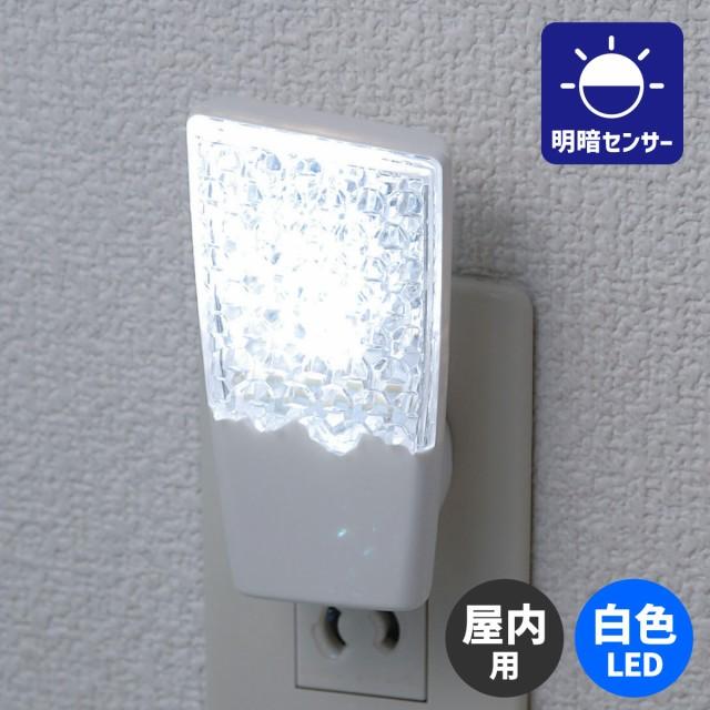LEDセンサー付ライト PM-L112 (W)  白色 [明暗セ...