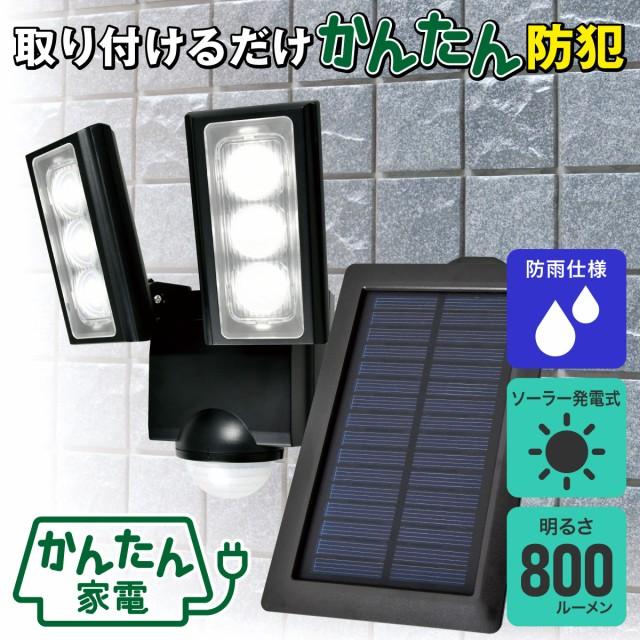 ELPA LEDセンサーライト ソーラー式 防水 屋外セ...