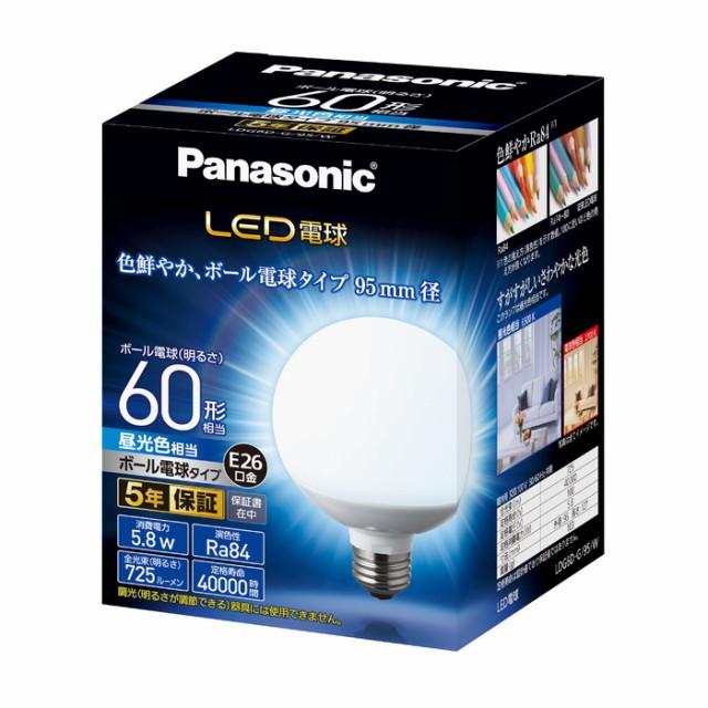 パナソニック LED電球 5.8W E26 昼光色相当 LDG6D...