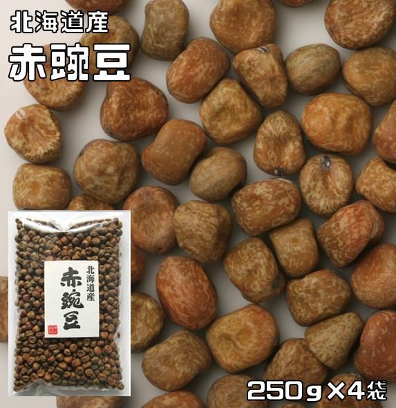 豆力特選 北海道産 赤豌豆(エンドウ) 1kg ...