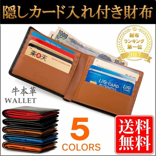 二つ折り財布 コインケース 財布 メンズ 隠しポケ...