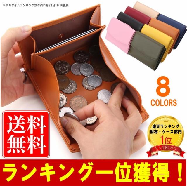 三つ折り財布 チリトリ型小銭入れ レディース メ...