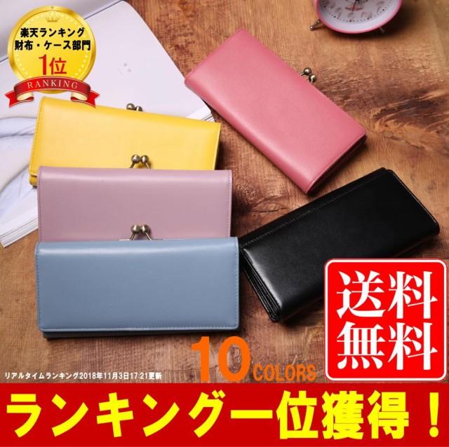 がま口 長財布 ガマ口 BOX型コインケース 財布 レ...