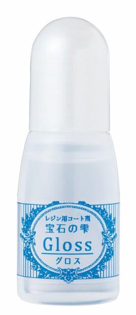 宝石の雫 レジン用コート剤 グロス パジコ PADICO...