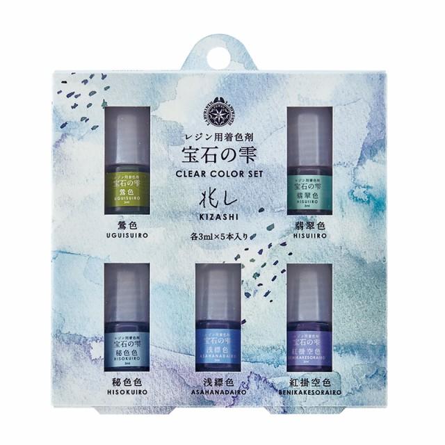 PADICO 宝石の雫クリアカラーセット 兆し 5色セッ...