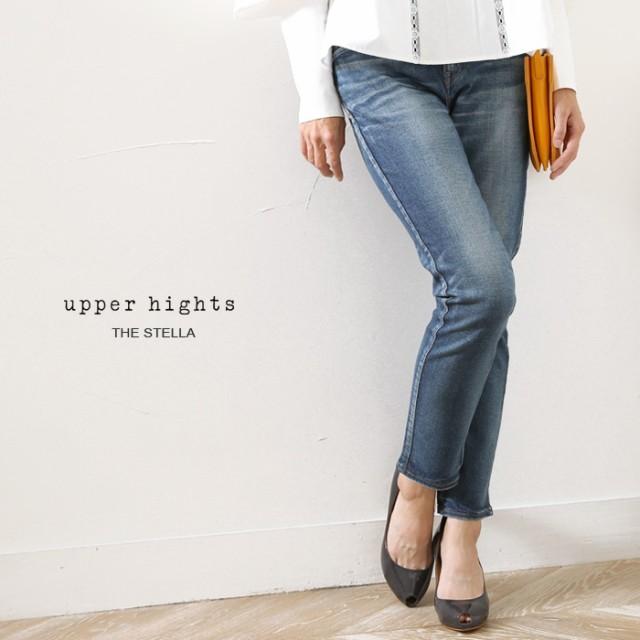 **【18AWコレクション】upper hights〔アッパーハ...