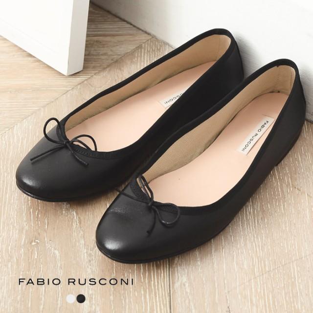 **【18SSコレクション】FABIO RUSCONI〔ファビオ...