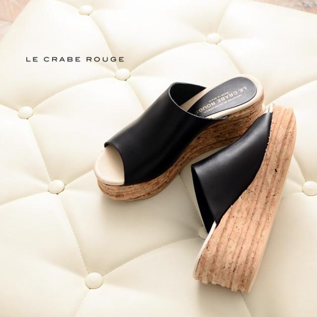 **【18SSコレクション】LE CRABE ROUGE〔ル クラ...