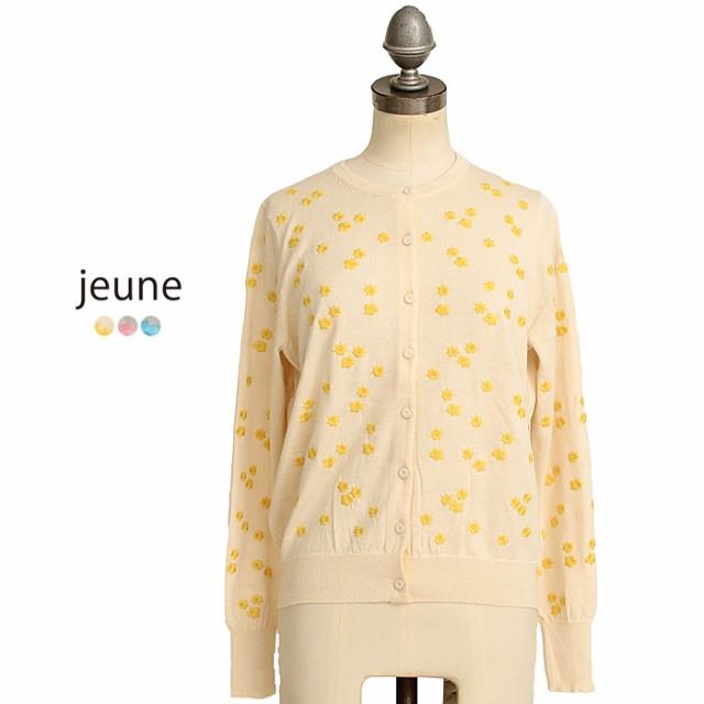 **【ネット限定セール50%OFF】jeune〔ジェンヌ〕...