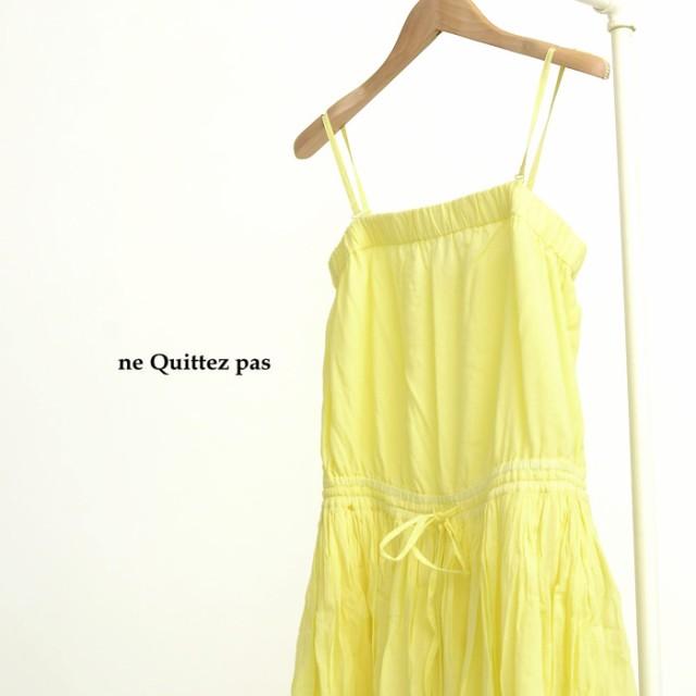 】【ネット限定セール50%OFF】**ne Quittez pas...