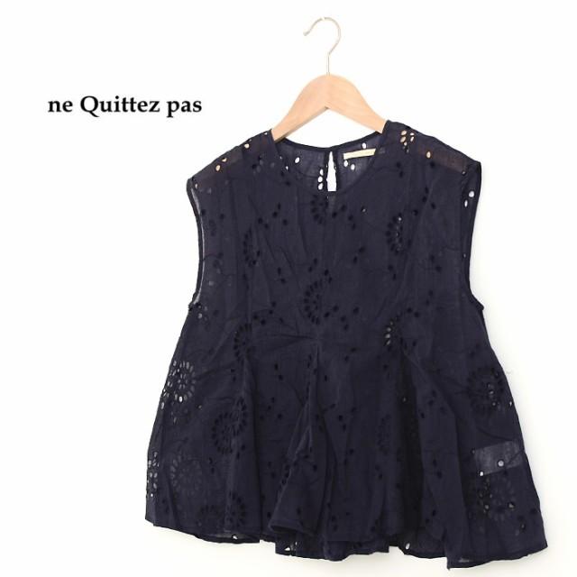 **ne Quittez pas〔ヌキテパ〕LC7234-Iカットワー...