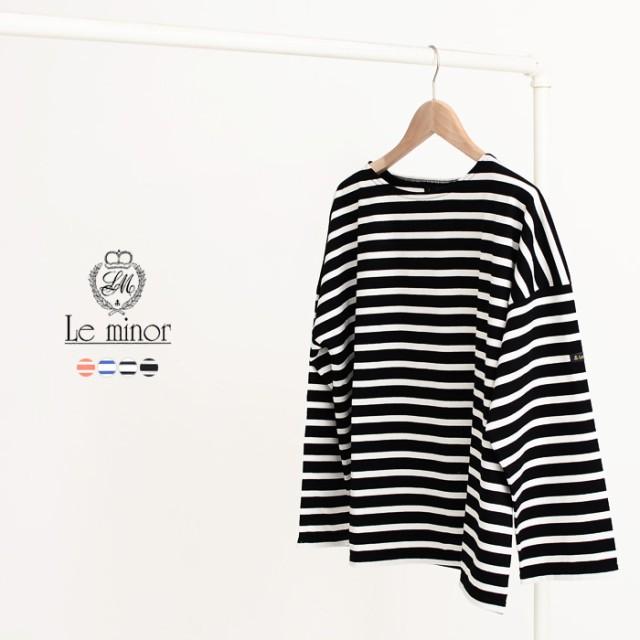 **【18SSコレクション】Le minor〔ルミノア〕LMTE...