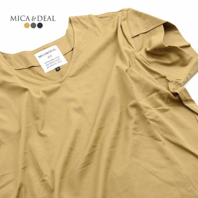 **【18SSコレクション】MICA&DEAL〔マイカアンド...