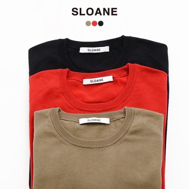 **【18SSコレクション】SLOANE〔スローン〕SL2S00...