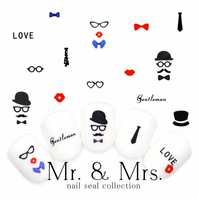 Mr.&Mrs.シール [DLS-232]ジェントルマン めが...