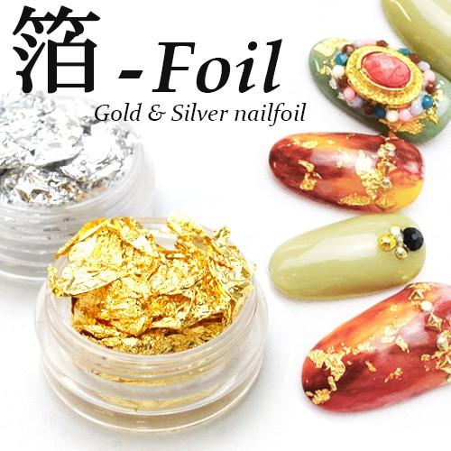 金箔/銀箔 ゴールド・シルバー ネイルホイル ...