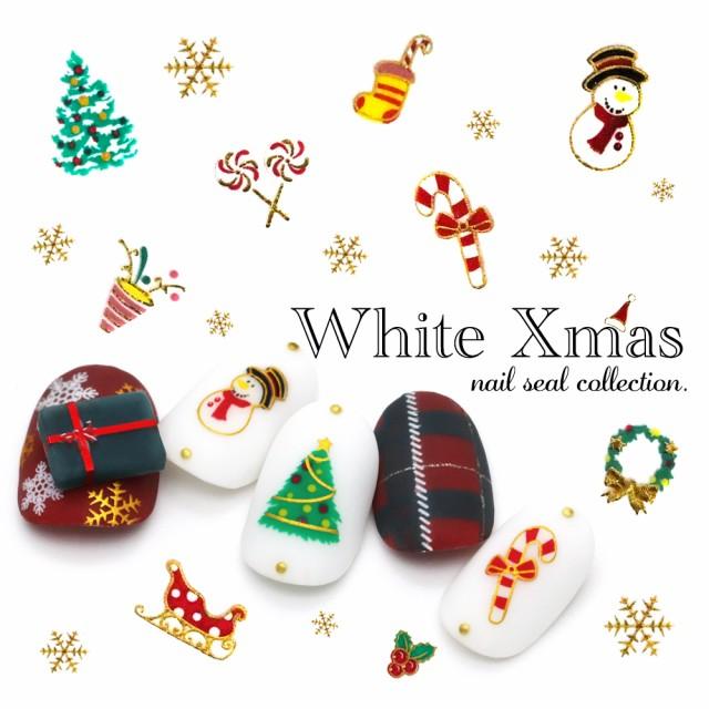 ネイルシール[貼るタイプ] ホワイトクリスマスシ...