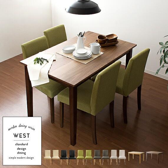ダイニングテーブルセット 4人掛け 5点セット 120cm幅 ダイニングテーブル 木製 ダイニングセット 北欧 ミッドセンチュリー 食卓テーブル