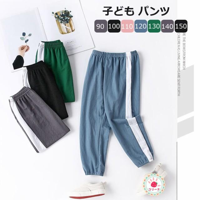 子ども パンツ 夏のパンツ ロング 薄手 ズボン ボ...