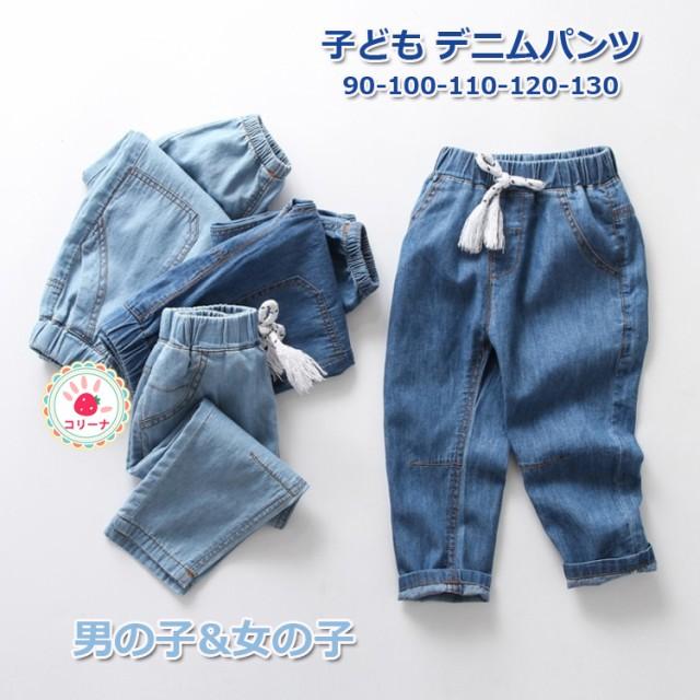 子どもパンツ ロングパンツ ズボン パンツ ボトム...