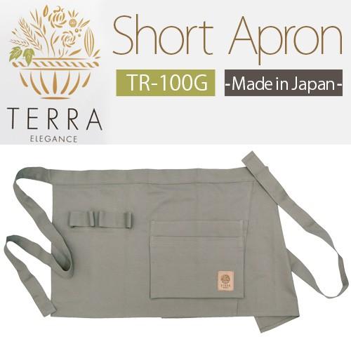 TERRA テラ ガーデン ショートエプロン TR-100G ...