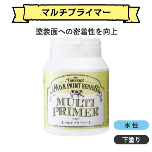 水性 ミルクペイント メディウム類 200ml マルチ...