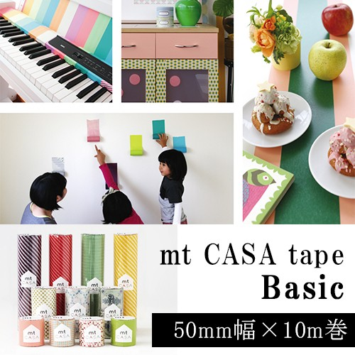 在庫限り mt CASA Tape Basic テープ 50mm幅×10m...