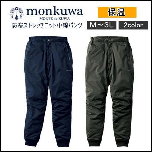 ガーデニング 農作業 レディース monkuwa モンク...