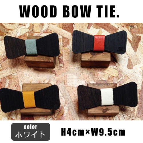 Urban ole ecopark Wooden Bow Tie ホワイト 蝶ネ...