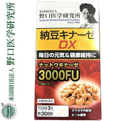 野口医学研究所 納豆キナーゼDX 90粒 (明治薬品 ...