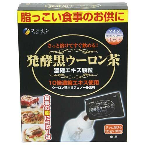 発酵黒ウーロン茶エキス顆粒 1.5g×33包 *ファイ...