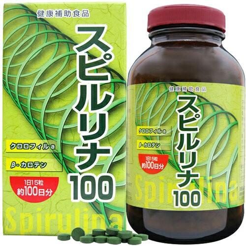 スピルリナ100 1550粒 *ユウキ製薬 サプリ サプ...