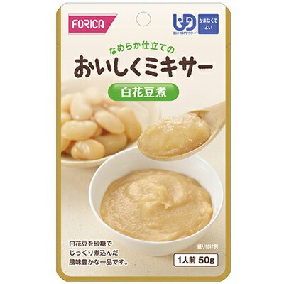 おいしくミキサー 白花豆煮 50g 【 ホリカフーズ ...