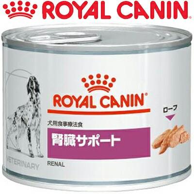 ロイヤルカナン 腎臓サポート ウェット 缶 犬 200...