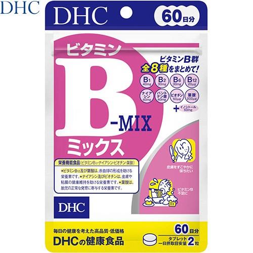 ビタミンBミックス 120粒(60日分) (栄養機能食品...