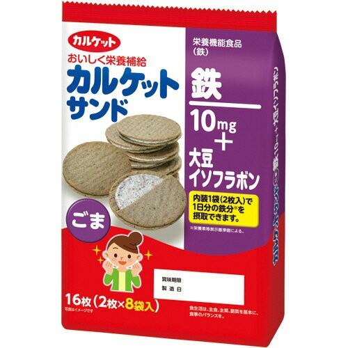 カルケットサンド ごま 16枚 (栄養機能食品)(...
