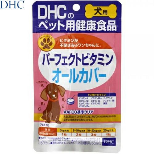 パーフェクトビタミン オールカバー 愛犬用 60粒 ...