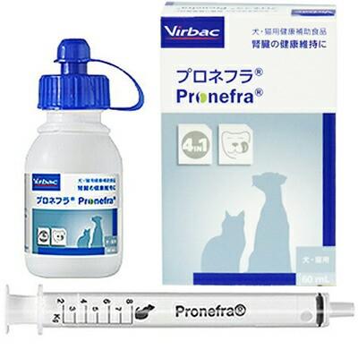 プロネフラ 犬猫用栄養補助食品 腎臓の健康維持に...