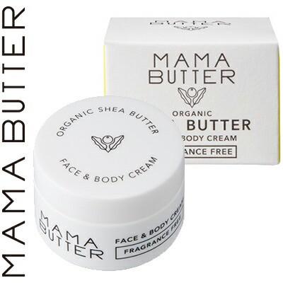 ママバター フェイス&ボディクリーム 無香料 25g *ビーバイイー ママバター ボディーケア ボディークリーム 保湿 モイスチャー