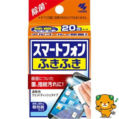 スマートフォン ふきふき 20包 ( 小林製薬 )