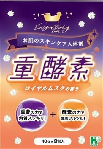 スキンケア入浴剤重酵素 40g×8包 【 ヘルス 】 ...